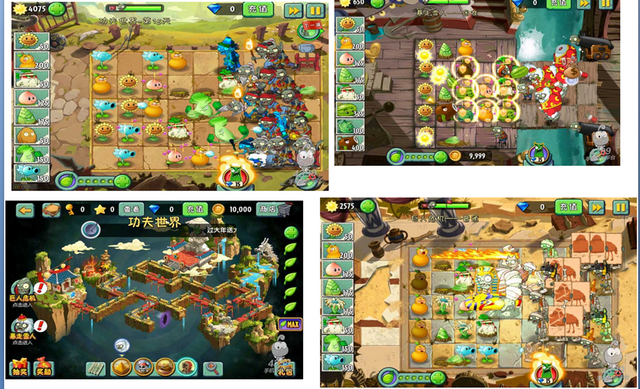 File:PVZ3CHINESEGAMEPLAY.png