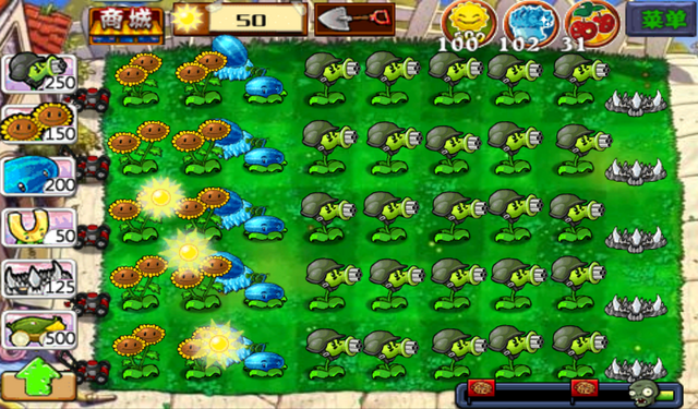 File:Pvzjttwusingfreeplantingcheat.png