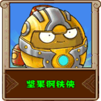 File:Potato Hero.png