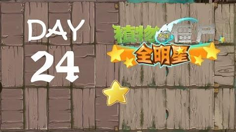 Pirate Seas - Day 24 (PvZ: AS)