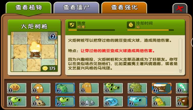 File:Torchwood Almanac China1.png