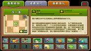 Lotus Almanac2