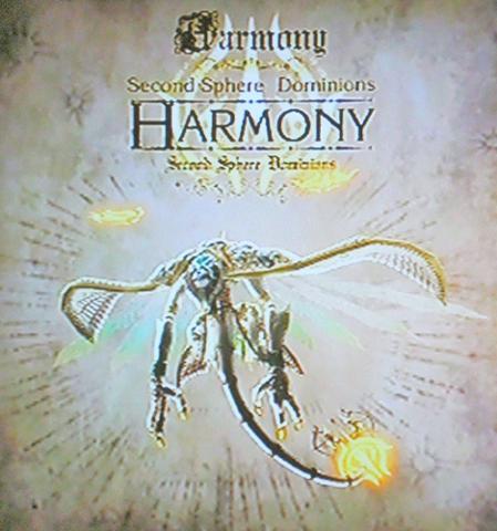 File:Harmony.jpg
