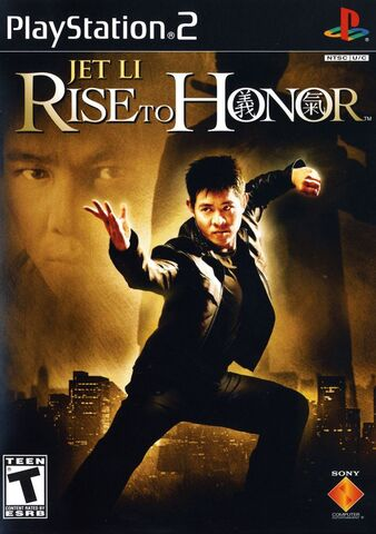 File:Rise2honor.jpg