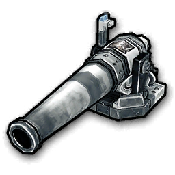 File:Cannon basic A icon.png