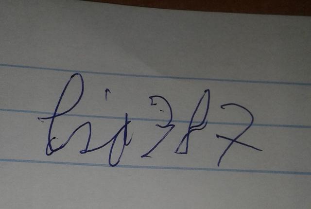 Plik:Autograf Pio.png