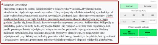 Pieniądze na Wikipedii.png
