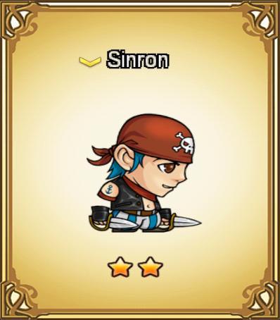 File:Sinron.jpg