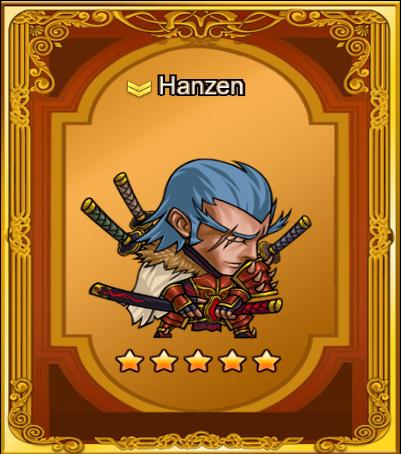 File:Hanzen2.png