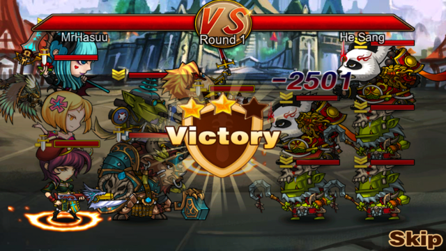 File:Result Victory.png