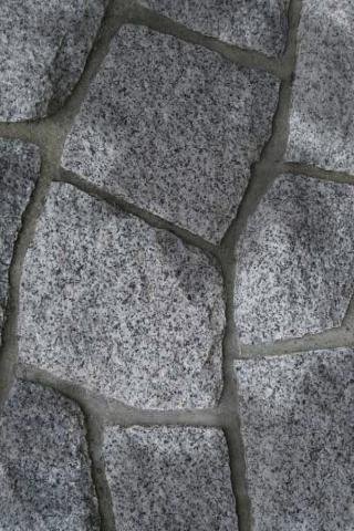 File:Habitat Granite Path.PNG