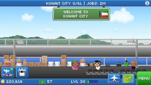File:Kuwait Cityday.png