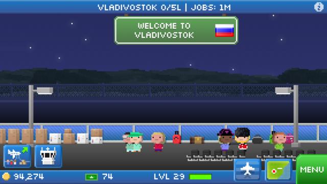 File:Vladivostoknight.png