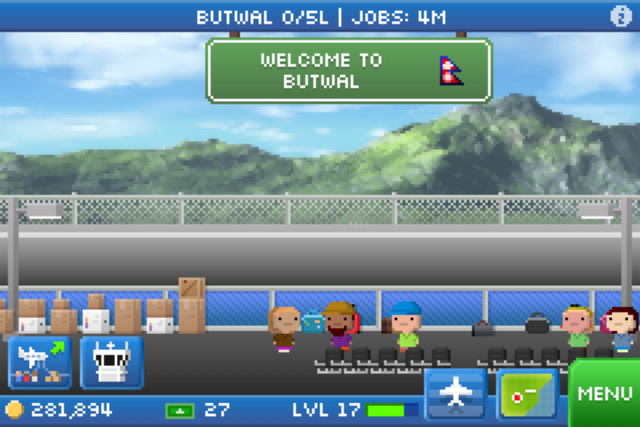File:Butwalday.png