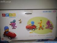 110440643 01272519012615266f889e7468d9082d5ca98c2237752f4398caf575e pocoyo toys