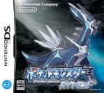 Pokémon Diamond Japan