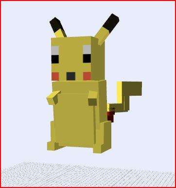 File:Pikachu6.JPG
