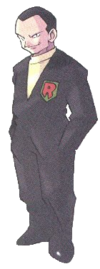 File:100px-Red Blue Giovanni.png