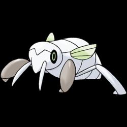 File:Pokemon Nincada.png