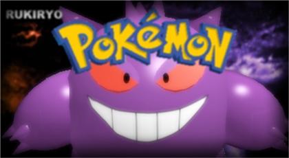 File:Pokemon is epic!.jpg