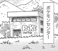 Pokemon Center Ch6 90