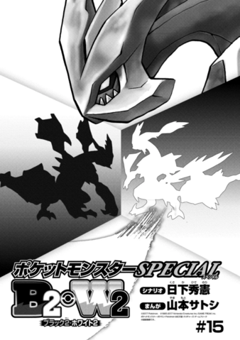 File:Ch539 Cover Page.png