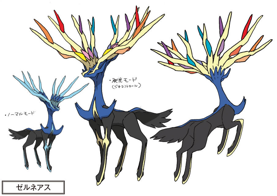 Image - Xern... Shiny Legendary Pokemon Black 2
