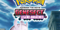 MS016: Pokémon The Movie - Genesect and the Legend Awakened