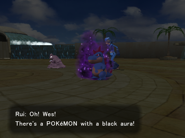 File:Shadow Pokémon Aura.png