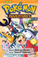 Viz Media Adventures volume 14