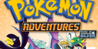 Pokémon Adventures: Volume 14