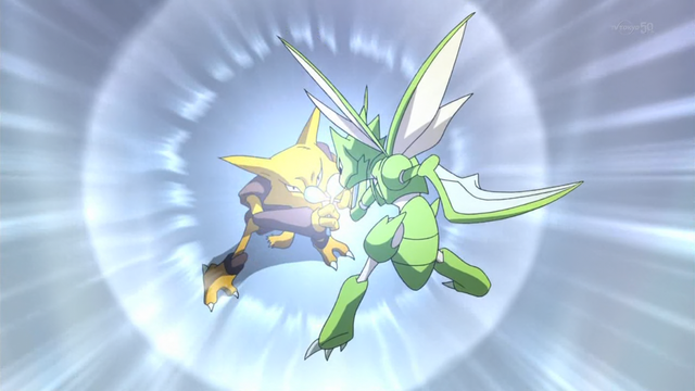 File:Blue Alakazam Reflect PO.png