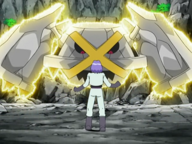 File:Shiny Metagross Magnet Rise.png