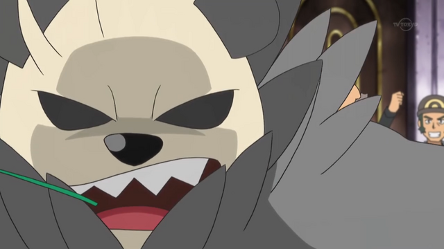File:Mantle Pangoro Tackle.png