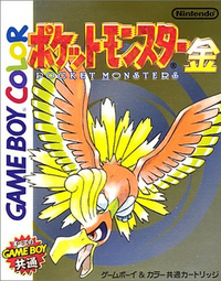Gold Japanese Cover