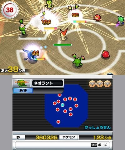 File:Rumble blast screen1.jpg