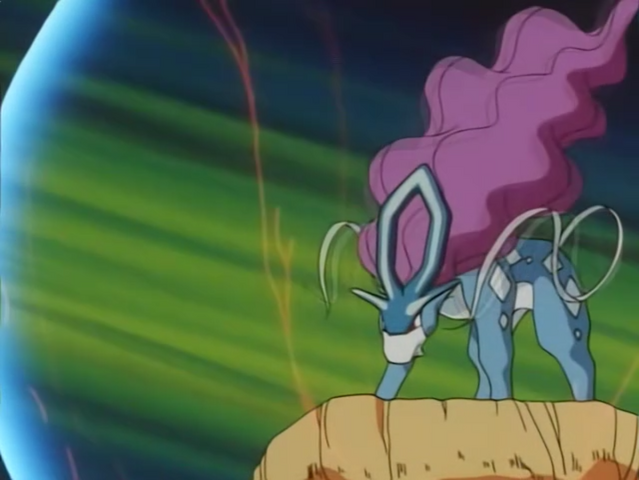 File:Suicune Mirror Coat.png
