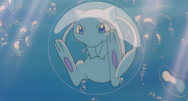 File:Mew inside a bubble.png