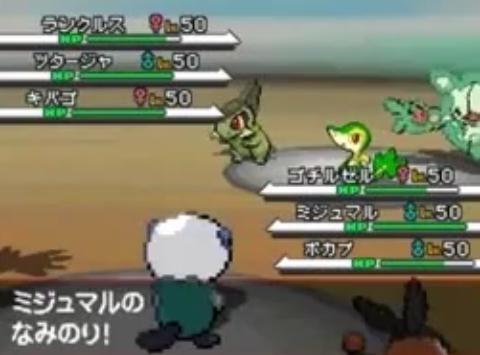 File:Pokemon-black-white-battle-3v3.jpg