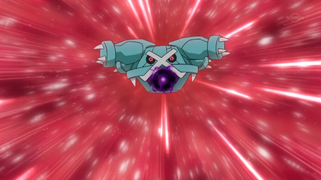 File:Metagross Shadow Ball.png