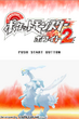 Opening Of Pokemon W2
