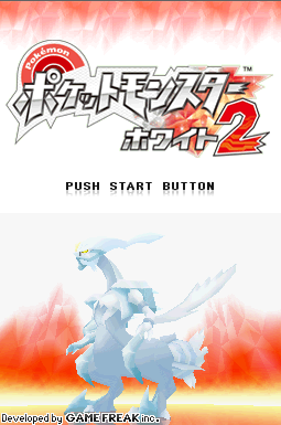 File:Opening Of Pokemon W2.PNG