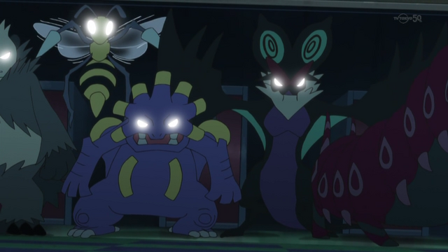 File:Pokemon possessed by Malamar.png