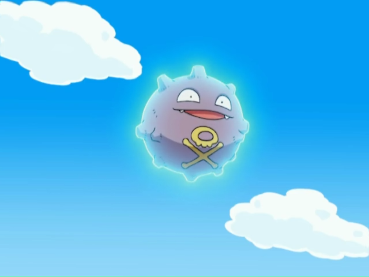 Giant Koffing