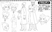 Lawrence III model sheet
