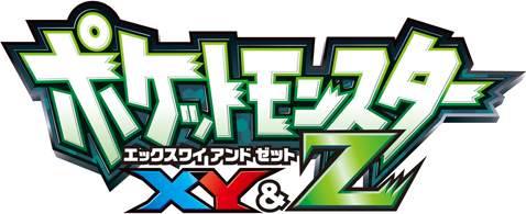 File:Pokémon XY & Z logo.PNG