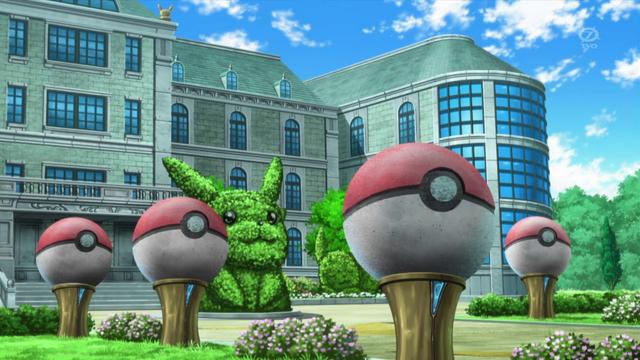 File:Pikachu Palace.png