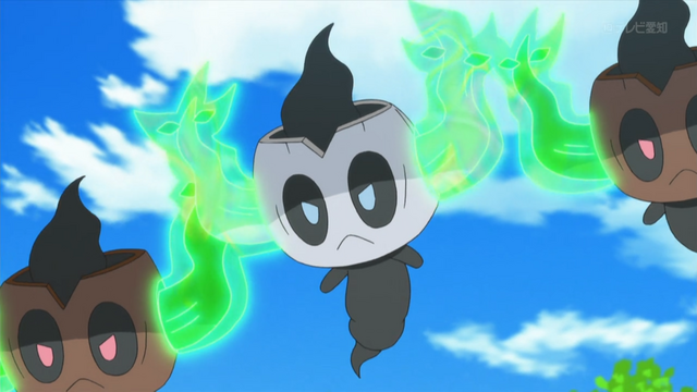 File:Shiny Phantump XY117 Horn Leech.png