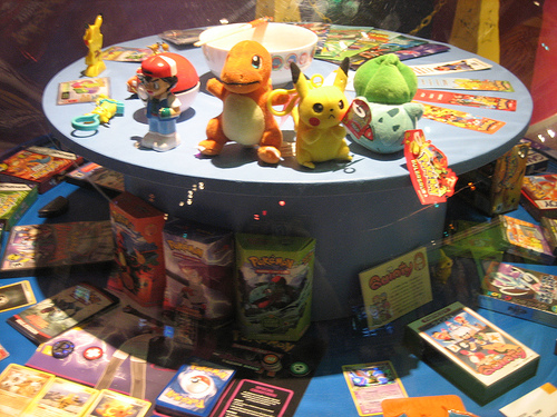 File:Game On @ the Tech Museum..jpg
