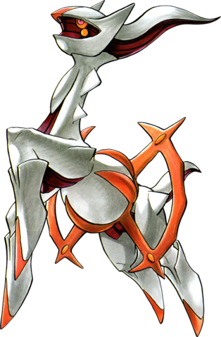 File:493Arceus Fire Adventures.png